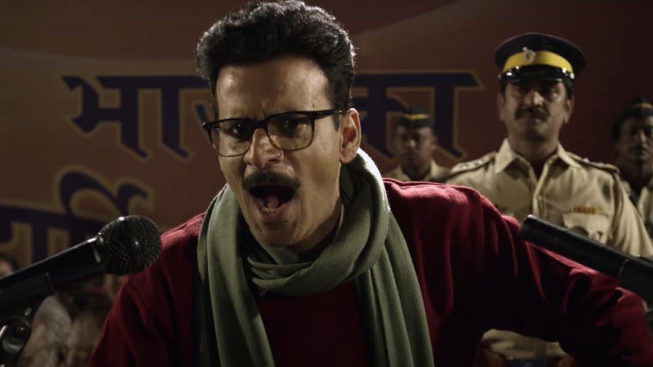 Best Back to Back Scenes Sarkar 3, Aligarh & Dus Kahaniyaan | Manoj Bajpayee & Rajkummar Rao