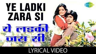 Ye Ladki Zara Si Diwani Lagti Hai with lyrics | ये लड़की ज़रासी दीवानी लगती है गाने के बोल| Love Story
