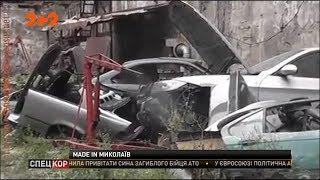видео BMW (БМВ) весь модельный ряд и цены у официального дилера в Москве