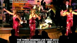 Boogie Wonderland - Three Degrees This is the performance of Three ...