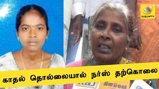 Suicide: Pushpalatha attempted suicide by hanging herself from a tree | Eve teasing cases