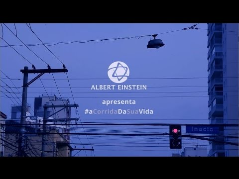 A Corrida da Sua Vida / Hospital Israelita Albert Einstein