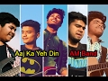 Aaghaaz - Aaj Ka Yeh Din Cover By AM Band