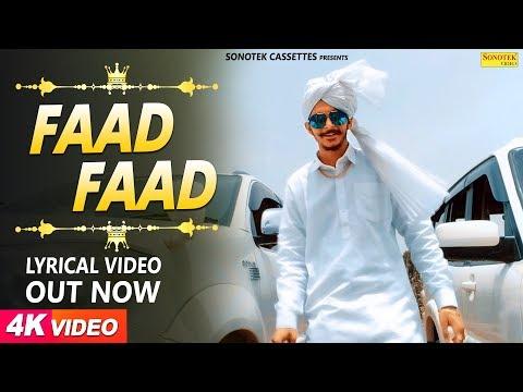 Faad Faad Lyrical Video | Gulzaar Chhaniwala | Latest Haryanvi Songs 2018 | Haryanvi Song | Sonotek