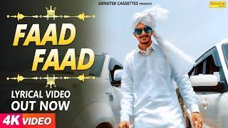 Faad Faad Lyrical | Gulzaar chhaniwala | Latest Haryanvi Songs 2018 | Haryanvi song | Sonotek