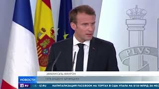 Президент Франции не видит условий для возобновления торговых соглашений с США