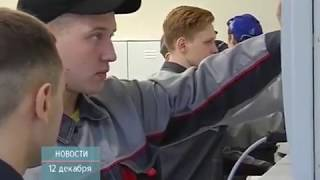 """ТНТ-Поиск: Губернатор МО посетил колледж """"Подмосковье"""""""