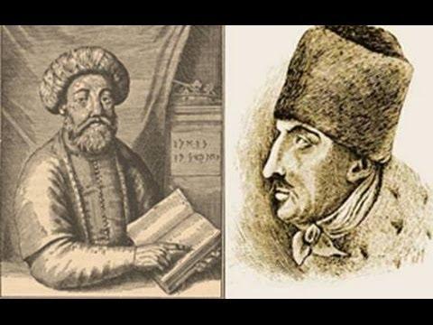 The satanic law of reversal Sabbatai Zevi & Jacob Frank