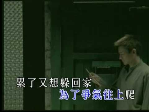 Andy Lau- qin ai de mama