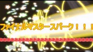 霊夢 魔理沙 死す ゆっくり実況プレイ マリオカートwii ctww編