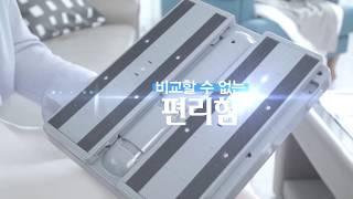 [POPMEDIA] 홈쇼핑 인서트 영상 제작 - 한경희…
