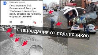 Необычное место для Ц@рьковь👑  / Очередной захват городской территории vs народовластие   г Казань