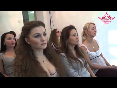 Miss Fashion 2015. Мастерклассы и подготовка участниц к финалу