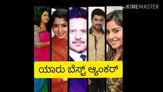 Download Colors Super Kannada Videos - Dcyoutube