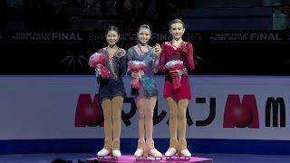Церемония награждения. Девушки. Финал Гран-при по фигурному катанию 2019/20