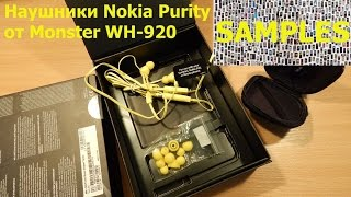 Наушники Nokia Purity от Monster WH 920