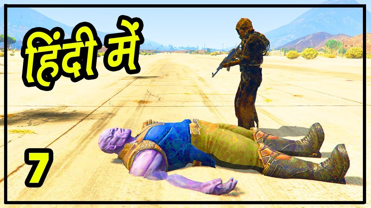GTA 5 Alien Attack #7 - Scarecrow Killed Thanos & Aliens | Hitesh KS