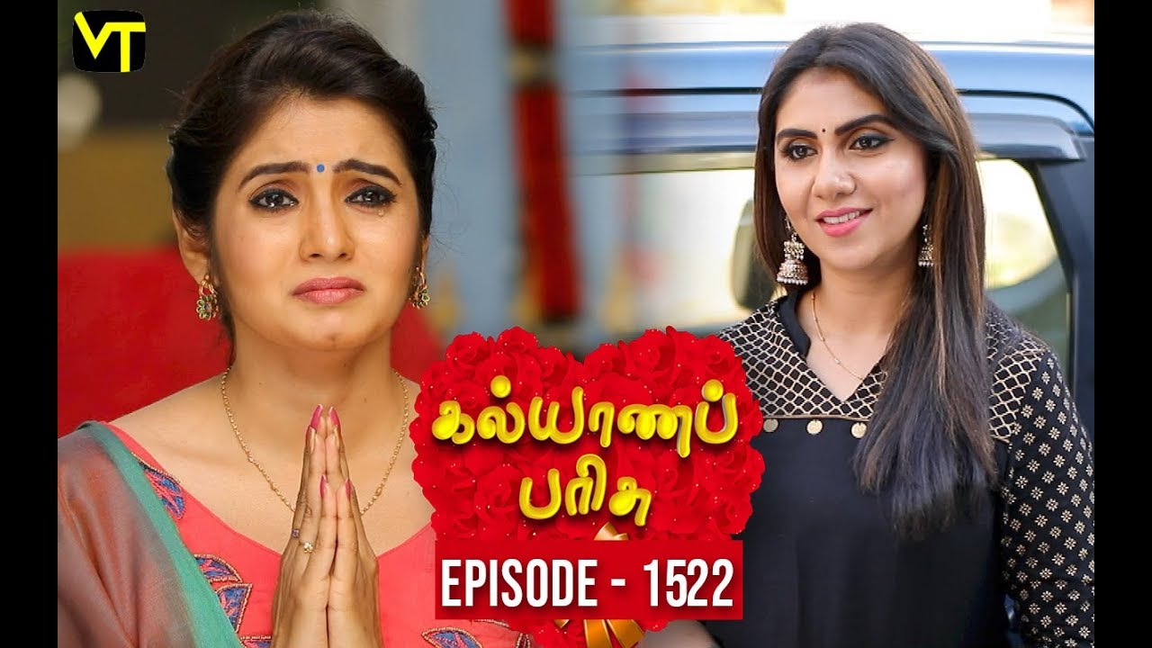 KalyanaParisu 2 - Tamil Serial | கல்யாணபரிசு | Episode 1522 | 07 March 2019  | Sun TV Serial