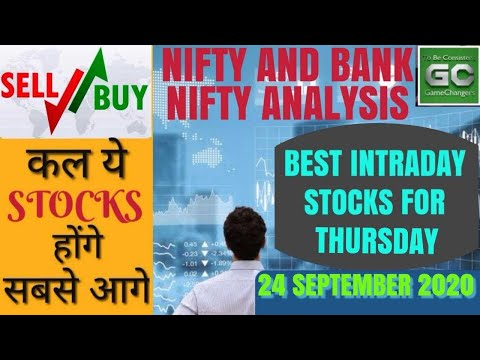 Best Intraday Trading Stocks for Tomorrow 24 September 2020 | Best Intraday Trading Strategy Ever