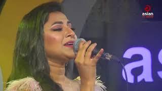 Tare Dekhi Ami Roddure | Bangla New Romantic Song 2018 | Asian TV Music Live Performance Liza