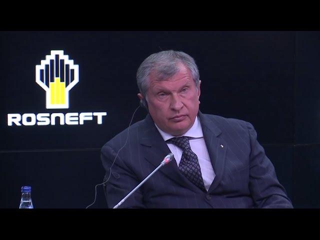 Доклад Игоря Сечина на Саммите глав энергетических компаний в рамках ПМЭФ