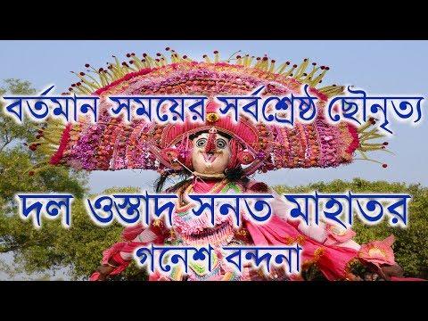 Ganesh chow dance by sanat mahato