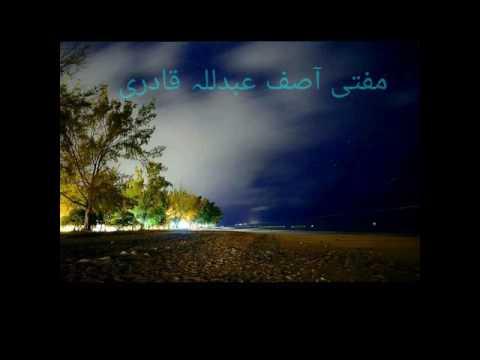 Nabi Ya Wali Ko Sajdah Karna Haram Hai {Hadish~Tafseer-e-Mazhari}