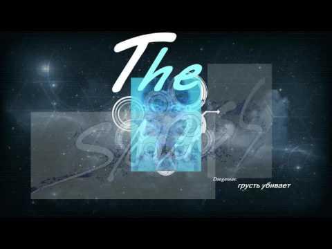 The Sadnss Spasi menya New Videoremix  (New club A M Remix)
