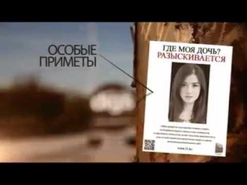 (1анонс на русском) Ты моя 1 серия | turkish-seriali.ru