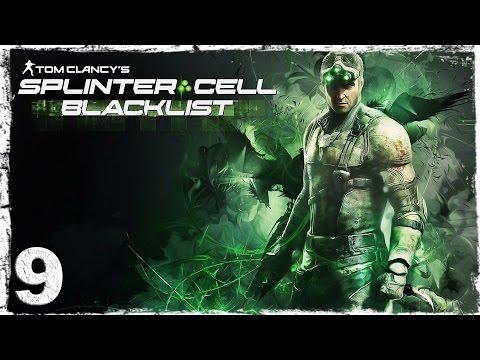 Смотреть прохождение игры Splinter Cell: Blacklist. #9: Новый теракт.