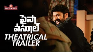 Telugutimes.net Paisa Vasool Official Theatrical Trailer