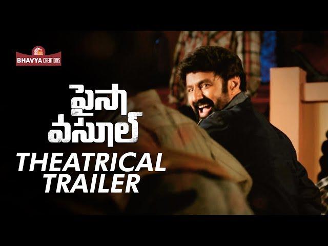 Paisa Vasool Official Theatrical Trailer   Balakrishna   Puri Jagannadh   Shriya Saran   NBK101Fever