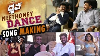 Neethone Dance Song Making  Dhruva Making Video  Ram Charan , Rakul Preet, Hiphop Tamizha