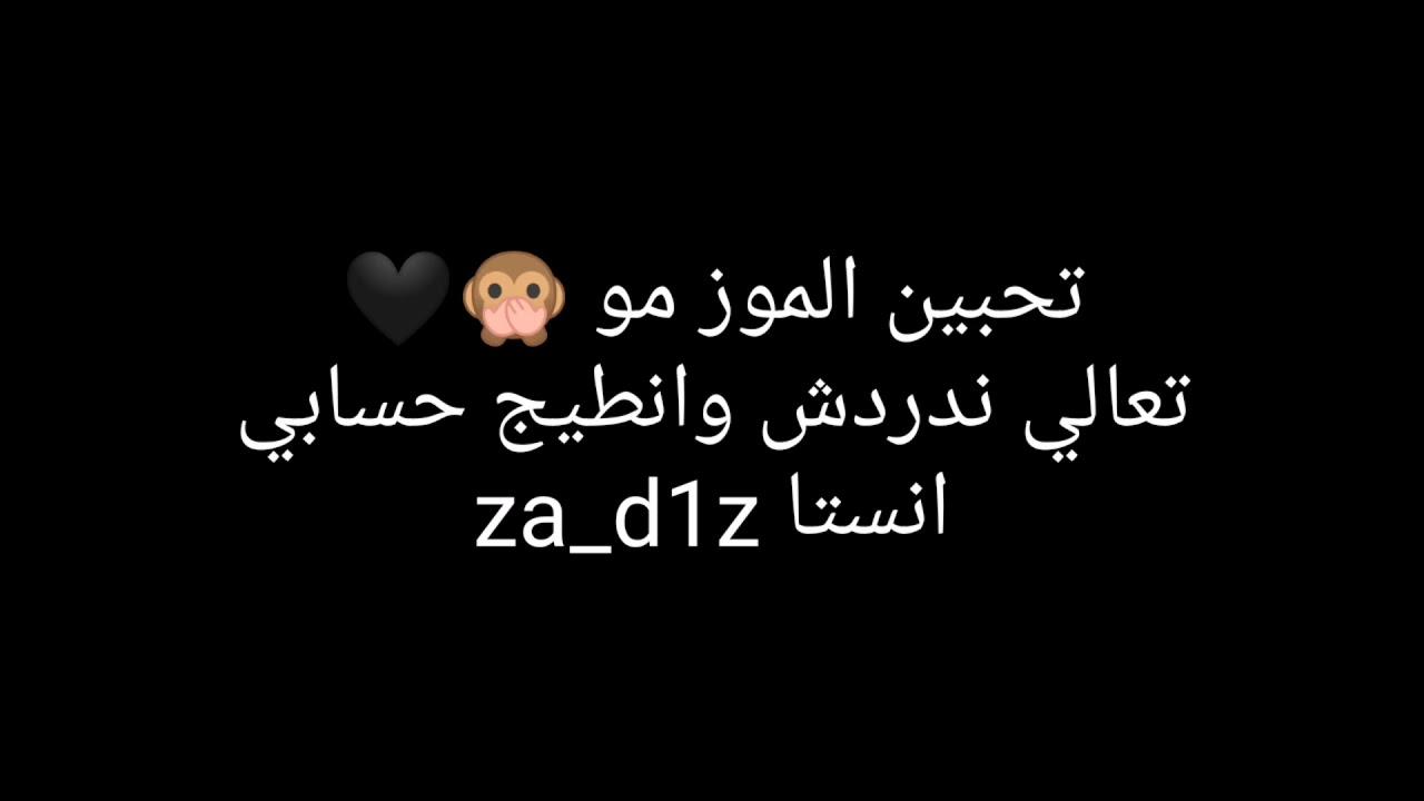 إغراء بنات عراقيات إغراء فتيات عرب sex arab جنس عرب مقاطع للكبار تعارف بنات أرقام بنات