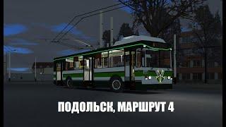 [OMSI 2] Поездка по 4 маршруту карты Подольск