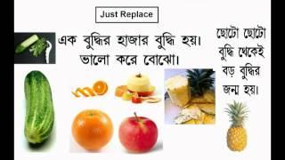 "Daily health care and enjoy a song 1971 Bangladesh - National Anthem ""Amar Shonar Bangla"