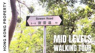 [4K] 🇭🇰 Hong Kong Walking and Neighbourhood Tour | Bowen Road