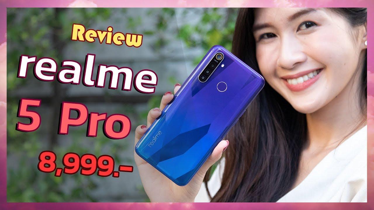 รีวิว realme 5 Pro ตัวคุ้มในราคาต่ำหมื่น แรงด้วย Snap 712 + Ram 8 GB เกมลื่น กล้องเฉียบ 8,999 บาท