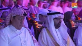 بالفيديو.. الإمارات تستشرف المستقبل بالقراءة في قمة المعرفة 2016