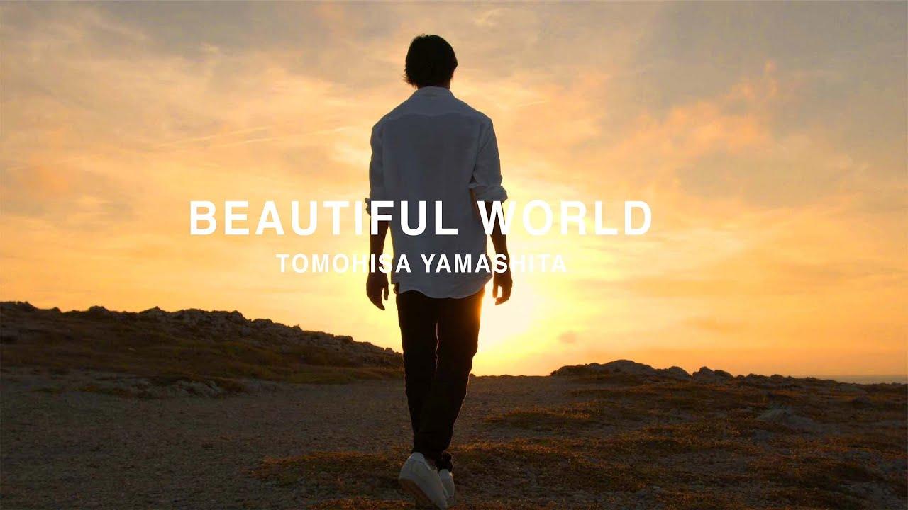 TOMOHISA YAMASHITA - 'Beautiful World ' M/V