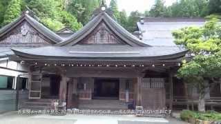 宝城院は今から870年前に創建された、後白河法皇ゆかりの古刹で壇上伽藍...