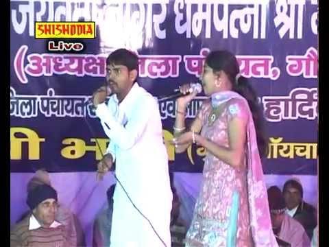 Bharle Bhanho Mai Tu Mere Aja Balam  ----(SURESH GOLA & DINESHA)