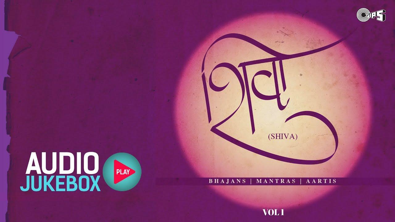 Top 10 Shiv Bhajans, Mantra, Aarti Vol 1 Non Stop | Lata Mangeshkar, Suresh  Wadkar, Anup Jalota