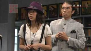 TOKYO MX「偉人の来る部屋」(月曜23:00〜) #3 ゲスト:源頼朝(1/3)