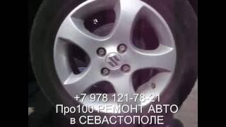 Suzuki Swift ремонт ходовой подвески авто Сузуки Свифт в Севастополе(Suzuki Swift ремонт ходовой подвески автомобиля, ремонт ходовой части Сузуки Свифт в Севастополе +7 978 121-78-21, +7..., 2015-11-08T10:35:48.000Z)