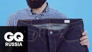 Энциклопедия GQ: уход за джинсами из сухого денима