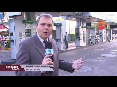 Petrobras Anuncia Mais Uma Queda No Preço Da Gasolina Nas Refinarias