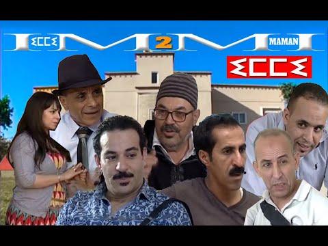Film amazigh IMMI V.2 Deuxième Partie   افلام أمازيغية مغربية   @Tahiri Lahoucine motarjam