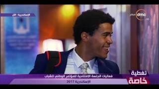 فيديو.. السيسي يقبل رأس شاب مصري
