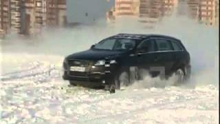 Audi Q7 - тест драйв(Видео об автомобиле Ауди ку7 (Audi Q7), обзор, характеристики http://mashinaprosit.ru - вкусности и полезности для авто., 2013-10-08T10:57:46.000Z)